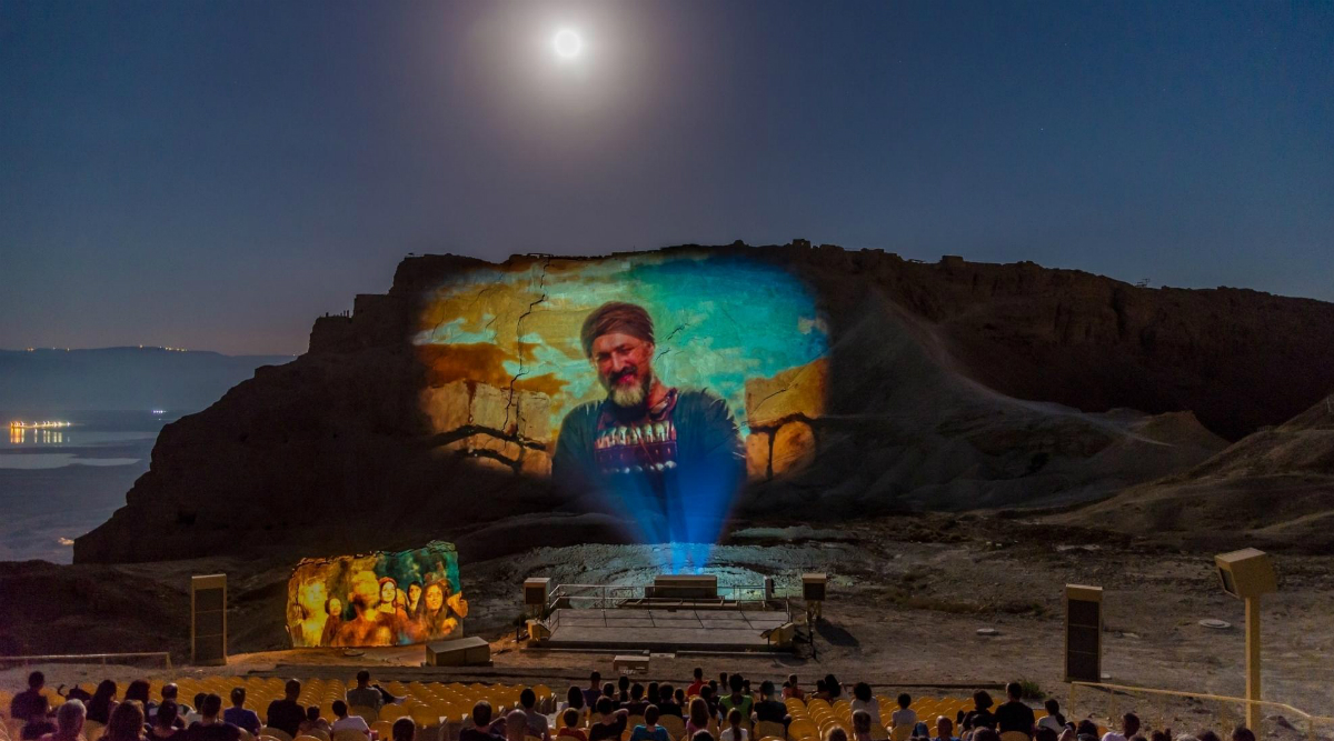 Masada National Park in Israel Turns 'Screen' For Night Show 'From Dusk to Dawn' (View Pics)