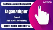 Jagannathpur(ST) Vidhan Sabha Constituency in Jharkhand: Sitting MLA, Candidates For Assembly Elections 2019, Results And Winners