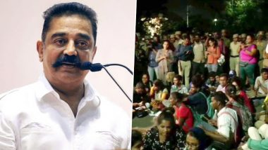 Kamal Haasan Backs Anti-CAA Protesters in Chennai, Accuses AIADMK Govt of Turning 800 Students Into 'Refugees' by Locking Gates of Madras University