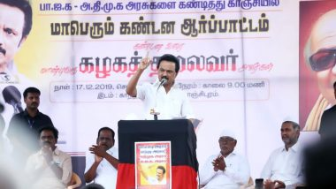 Citizenship Amendment Act 2019: DMK Files Petition in Supreme Court Against CAA, Stages Protest in Tamil Nadu