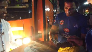 CSK Shares Old Video of MS Dhoni Showing His Bond With Fans As MSD Completes 15 Years in International Cricket