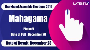 Mahagama Vidhan Sabha Constituency Result in Jharkhand Assembly Elections 2019: Deepika Pandey Singh of Congress Wins MLA Seat