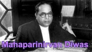Mahaparinirvan Diwas Images & Marathi Status, HD Wallpapers For Free Download Online: Observe Dr BR Ambedkar's 63rd Death Anniversary By Sharing WhatsApp Stickers, Quotes and Messages