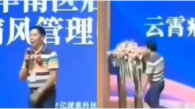 Chinese Health Company CEO Collapses and Dies of Heart Attack While Giving Speech About Healthy Living (Watch Viral Video)