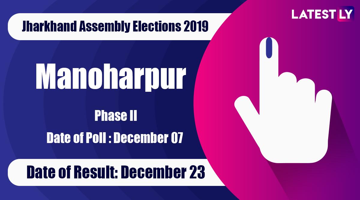 Manoharpur(ST) Vidhan Sabha Constituency Result in Jharkhand Assembly Elections 2019: Jobi Majhi of JMM Wins MLA Seat