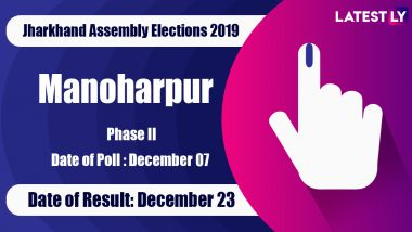 Manoharpur Vidhan Sabha Constituency in Jharkhand: Sitting MLA, Candidates For Assembly Elections 2019, Results And Winners