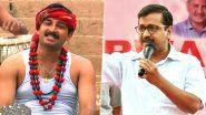 Why Arvind Kejriwal Mentioned Manoj Tiwari's 'Rinkiya Ke Papa' Song