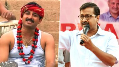 Why Arvind Kejriwal Mentioned Manoj Tiwari's 'Rinkiya Ke Papa' Song