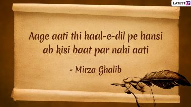 In Age of Modern Romance, These Beautiful Shayaris By Mirza Ghalib Will Make You Fall In Love... With Good Writing