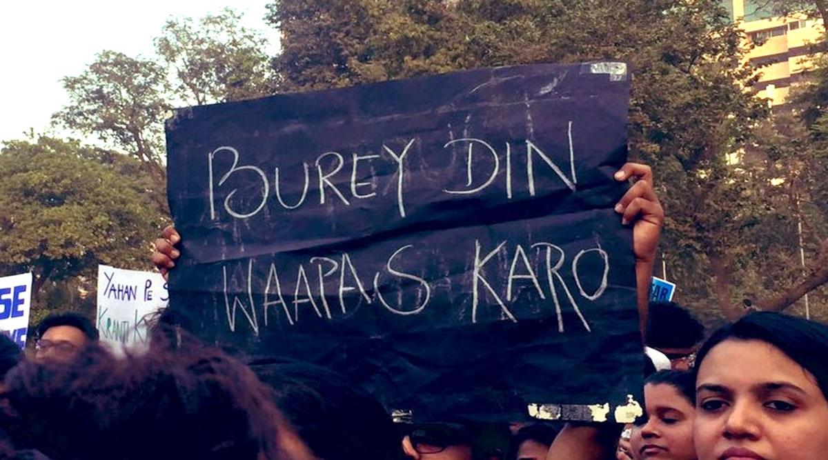 Burey Din