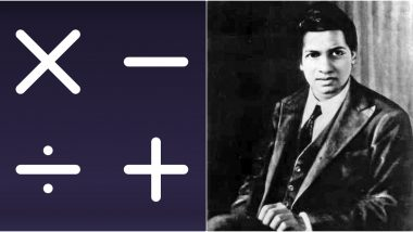 National Mathematics Day 2019 Date in India: History and Significance of the Day That Commemorates Srinivasa Ramanujan Birth Anniversary