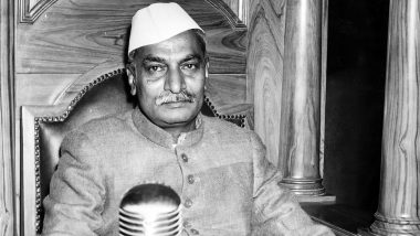 Dr Rajendra Prasad Death Anniversary: Congress Pays Tributes and Remembers the Contributions by First President of India