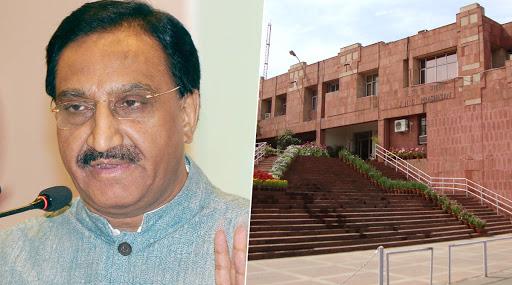 JNU Fees Increased After 40 Years to Meet Increased Expenditure, HRD Minister Ramesh Pokhriyal Tells Rajya Sabha