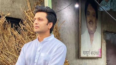 Riteish Deshmukh Wants to Make a Biopic on His Late Father Vilasrao Deshmukh, Says 'His Journey From a Sarpanch to the CM of a State Deserves a Film'