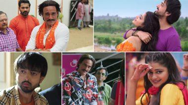 Sab Kushal Mangal Trailer: Ravi Kishan's Daughter Riva Kishan Makes an Impressive Debut in This Romedy Drama Also Starring Akshaye Khanna (Watch Video)