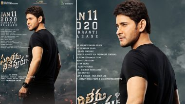 Mahesh Babu-Rashmika Mandanna's Sarileru Neekevvaru Gets a Release Date, Actioner to Hit The Screens On 11 January 2020! (View Pic)