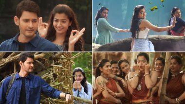 Sarileru Neekevvaru Song He's Soo Cute: Rashmika Mandanna Trying to Impress Mahesh Babu Is Simply 'Cute' to Watch