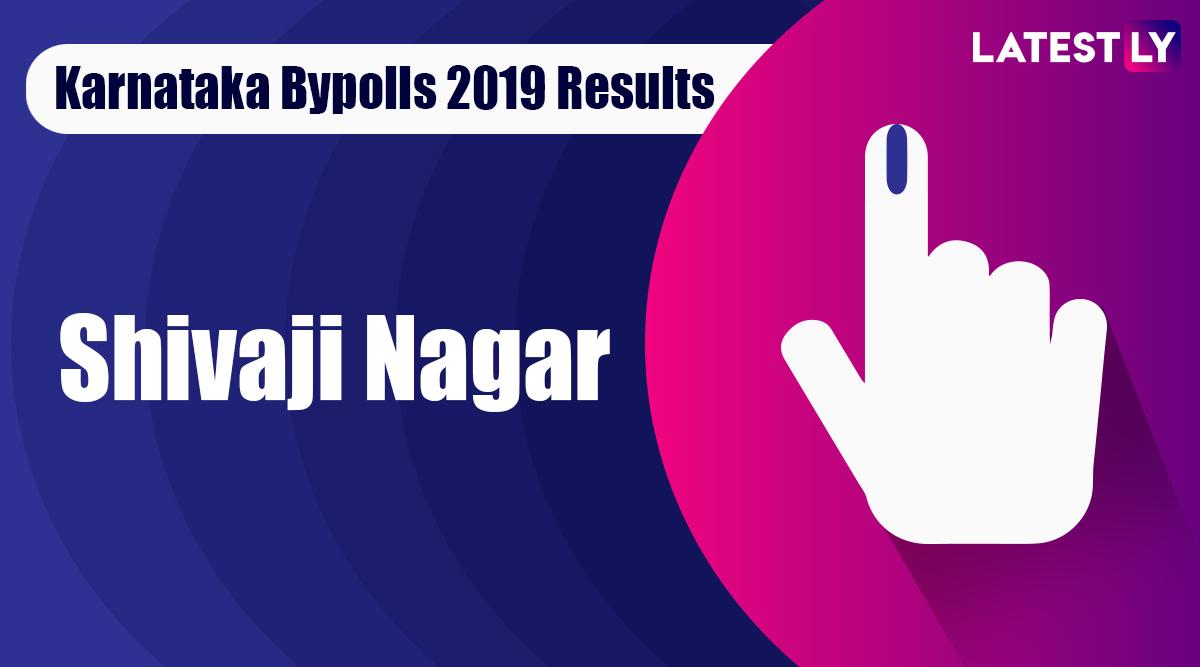 Shivaji Nagar Bypoll 2019 Result Live: Rizwan Arshad of Congress Wins MLA Seat