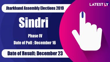 Sindri Vidhan Sabha Constituency in Jharkhand: Sitting MLA, Candidates For Assembly Elections 2019, Results And Winners