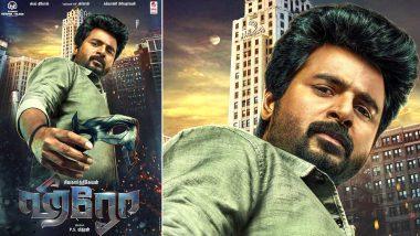Hero Movie Review: Critics and Fans Laud Sivakarthikeyan's Superhero Story!