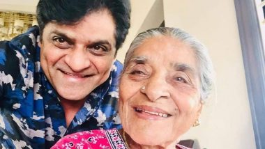 Popular Telugu Comedian, Actor Ali's Mother Mohammad Zebeda Passes Away
