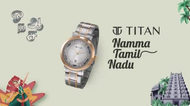 #BoycottTitanWatches Trends After Brand Releases New Ad Depicting Culture of Tamil Nadu And Twitterati is Left in Two Minds