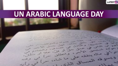 UN Arabic Language Day 2019: Theme, History And Significance of the Day