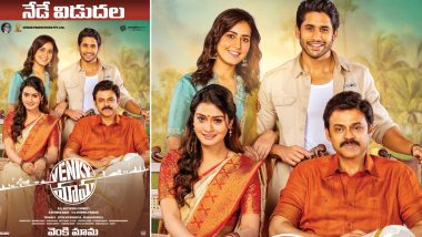 Venky Mama Review: Twitterati Gives Venkatesh Daggubati-Naga Chaitanya's Massy Film a Thumbs Up!
