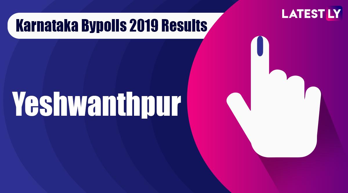 Yeshvanthapura Bypoll 2019 Result For Karnataka Assembly Live: TN Javarayi Gowda of JD(S) Leading