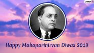 Mahaparinirvan Din 2019 Marathi Wishes & Images: WhatsApp Stickers, Status, Facebook Messages and GIF Greetings to Honour Dr BR Ambedkar on His 63rd Death Anniversary