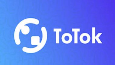 ToTok, Popular Chat App, Is Secret UAE Spying Tool: Report