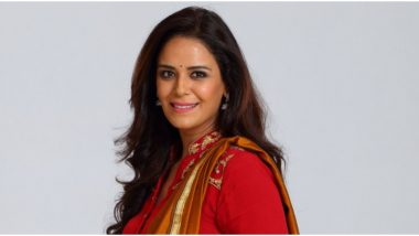Mona Singh to tie the Knot with Her Investment Banker Beau on December 27 in Mumbai