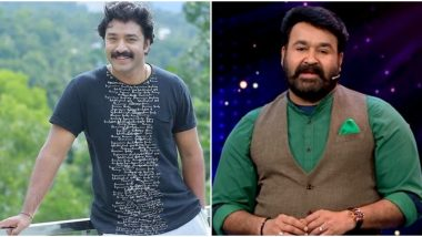 Bigg Boss Malayalam 2: Shanavas Shanu Rubbishes Rumours of Being a Part of Mohanlal Hosted Show