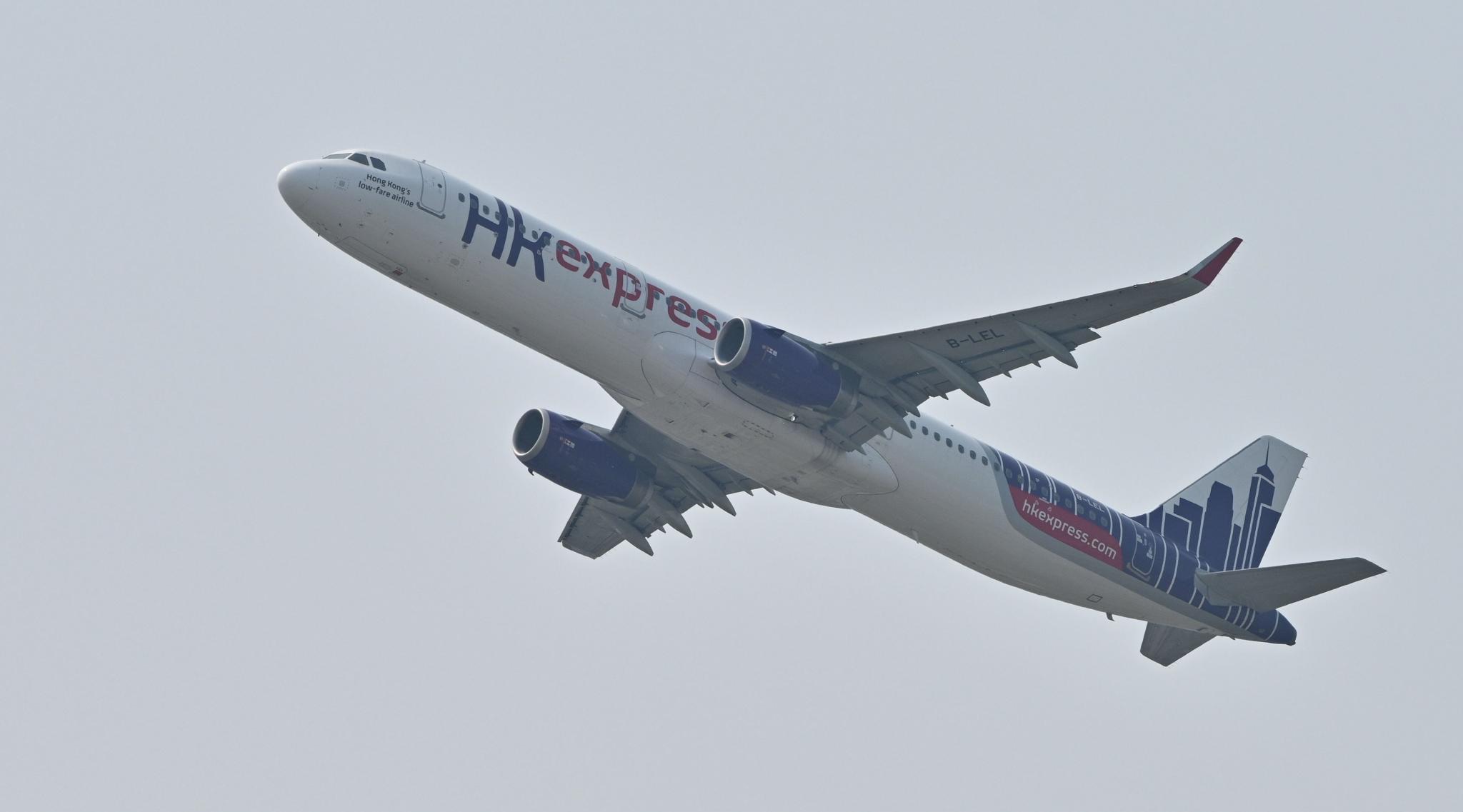Hong Kong Airline Makes Japanese Woman Take Pregnancy Test