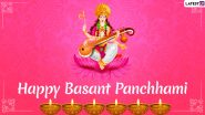 Basant Panchami 2020 Wishes and Greetings in Hindi: Happy Saraswati Puja Images, WhatsApp Stickers, SMS, Facebook Quotes and GIFs for Your Loved Ones