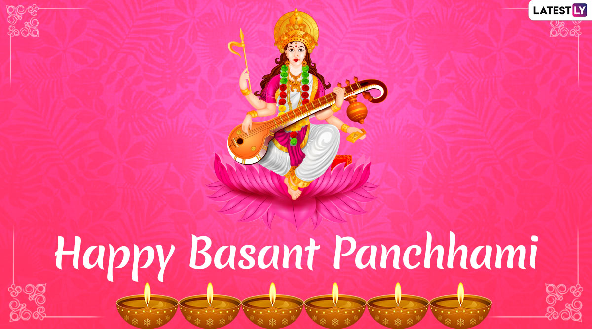 Basant Panchami 2020 Messages And Wishes in Hindi: Saraswati Puja Photos, WhatsApp Stickers, Facebook Greetings, Quotes, SMS and GIFs to Wish the Festival
