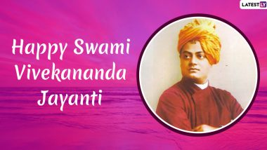 Swami Vivekananda Jayanti 2020 HD Images and Wallpapers for Free Download Online: Send WhatsApp Stickers, GIFs and Vivekanand Photos on National Youth Day