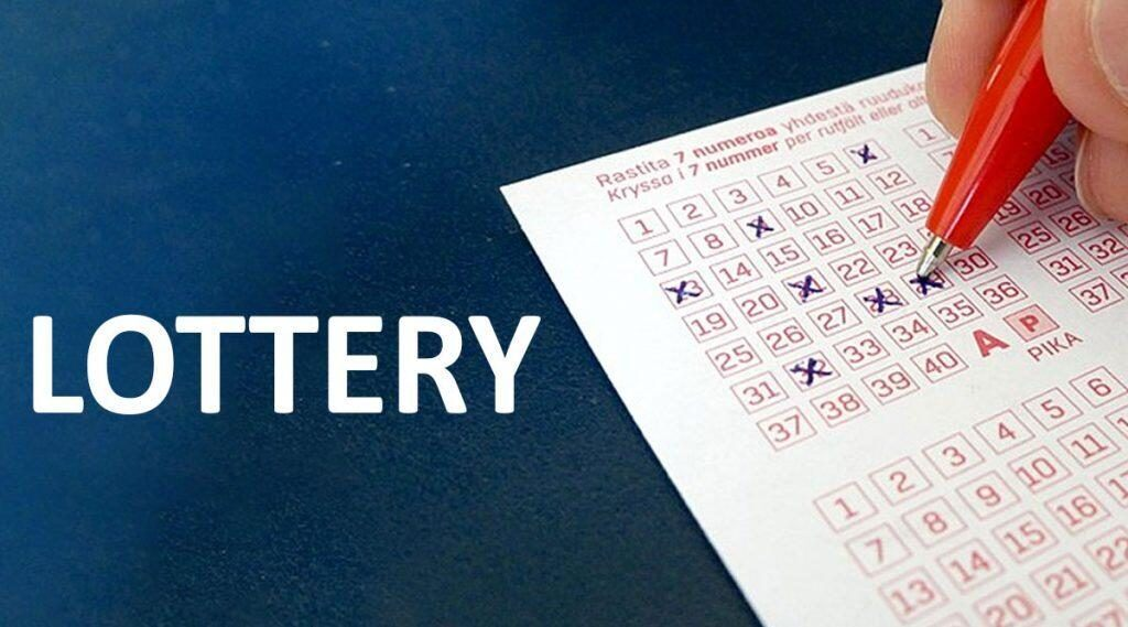 Lottery Results Today on Lottery Sambad: Check West Bengal, Sikkim, Nagaland and Kerala Lucky Draw Results of January 16, 2020 Online at lotterysambadresult.in