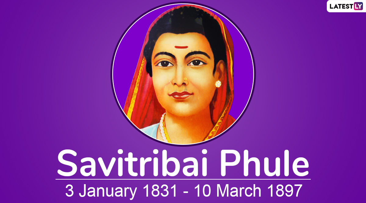Savitribai Phule Quotes: Remembering The Social Reformer And India's First Lady Teacher With Some of her Thoughtful Sayings