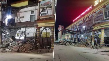 West Bengal: Portion of Bardhaman Railway Station Collapses, Several Injured