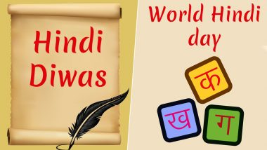 World Hindi Day 2020: Is The Day Different From Hindi Diwas? Here's How