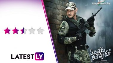 Sarileru Neekevvaru Movie Review: Mahesh Babu Is in Top Form in This Passably Entertaining Action Fare