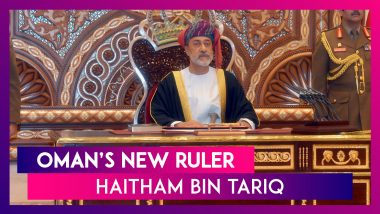 Haitham Bin Tariq, Oman's New Sultan Takes Over After Sultan Qaboos' Death