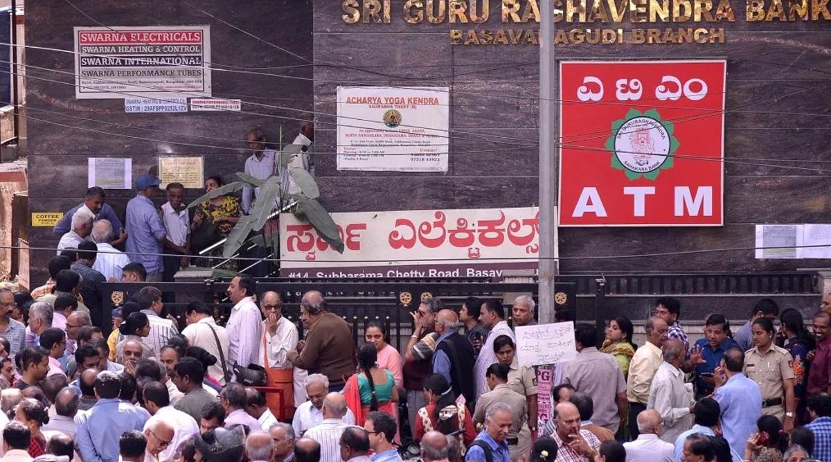Sri Guru Raghavendra Co-Operative Bank Crisis in Bengaluru Spreads Panic Among Customers After RBI Limits Withdrawals to Rs 35,000