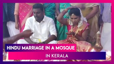 Kerala: Hindu Couple Gets Married InThe Cheruvally Mosque In Alappuzha, Netizens Applaud The Gesture