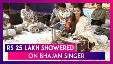 Gujarat: Rs 25 Lakh Showered On 'Bhajan' Singer In Navsari