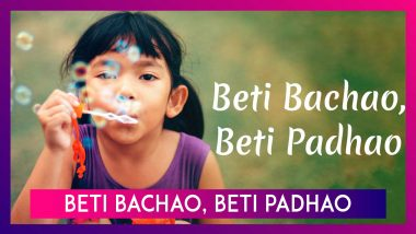 National Girl Child Day 2020 Hindi Wishes: 'Beti Bachao, Beti Padhao' Messages To Raise Awareness