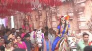 Bride Baraat in Madhya Pradesh: Two Sisters of Patidar Community Lead Their Own Wedding Procession, Ride Horses to Reach Houses of Grooms; See Pics
