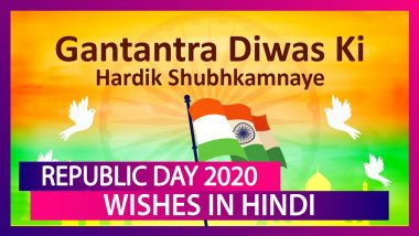 Republic Day 2020 Wishes In Hindi: WhatsApp Messages, Greetings & Images To Share On 71st R-Day