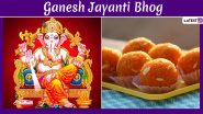 Ganesh Jayanti 2020 Bhog Recipes: From Modak to Puran Poli, Here's How To Make Lord Ganpati's Favourites at Home
